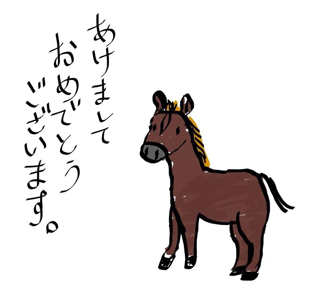 20140115-195643.jpg