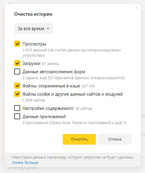 Плагинге қолдау көрсетілмейді - YandexBro.Ru