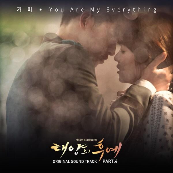 【音樂】韓劇 太陽的後裔 OST Part.4 Gummy (거미) – You Are My Everything (韓文 中文歌詞) – 金牛與乳酪獅