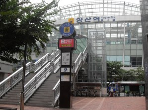 Yangsan Subway Station