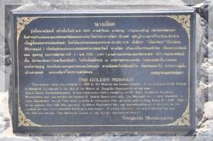 Hatyai, Thailand – Songkhla Aquarium dan Samila Beach