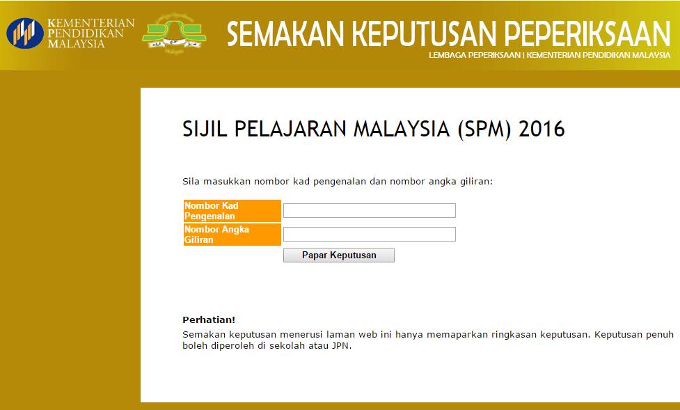 Semakan Result SPM 2016 Khamis ini