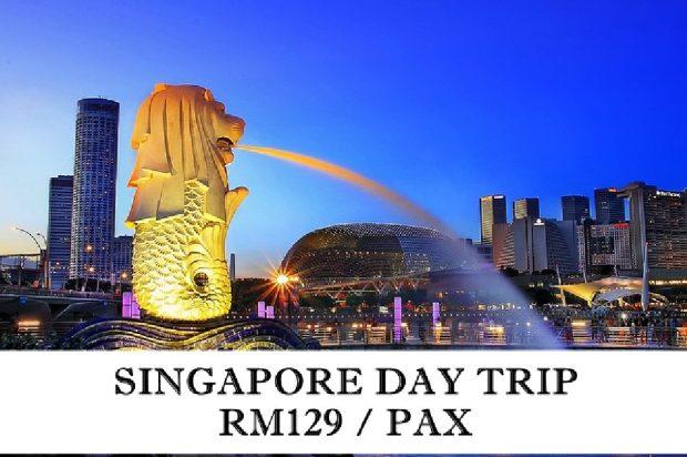 TRIP 1 HARI SINGAPORE