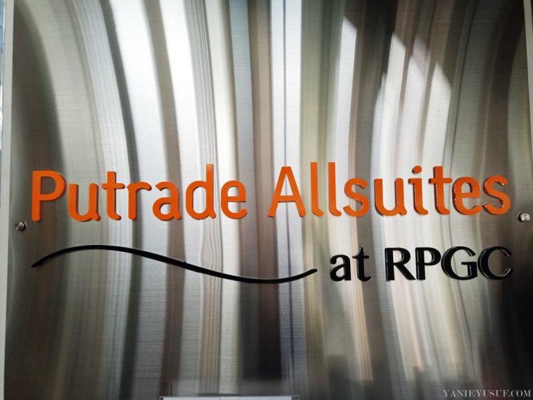Putrade Allsuites at RPGC Ipoh Perak