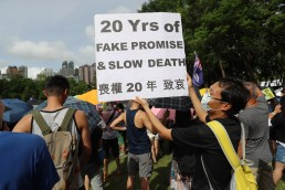 On the day of the 20th anniversary of the handover of Hong Kong to China protesters are gathering and marching in the streets to claim Hong Kong independence from China on Jul 1, 2017 in Hong Kong, Hong Kong.