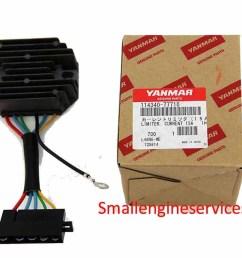 genuine yanmar regulator for yanmar l100 n5 n6 l70 n5 n6 l48 n5 n6 [ 1702 x 1134 Pixel ]