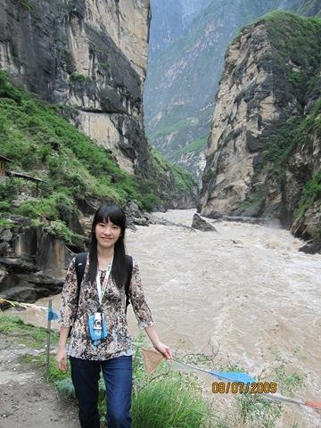 云南自由行 Day6   yanming的共享空間