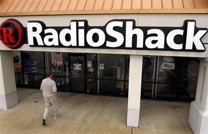 Radioshack-store-jpg