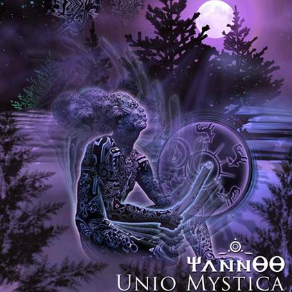 Unio Mystica album hardtek