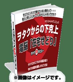 bookImg_002