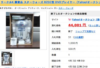 スクリーンショット 2012-04-28 18.14.38.jpg