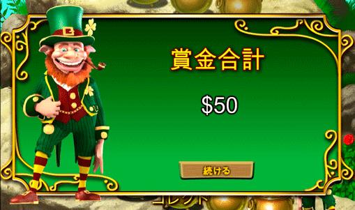 オンラインカジノで一撃必殺7