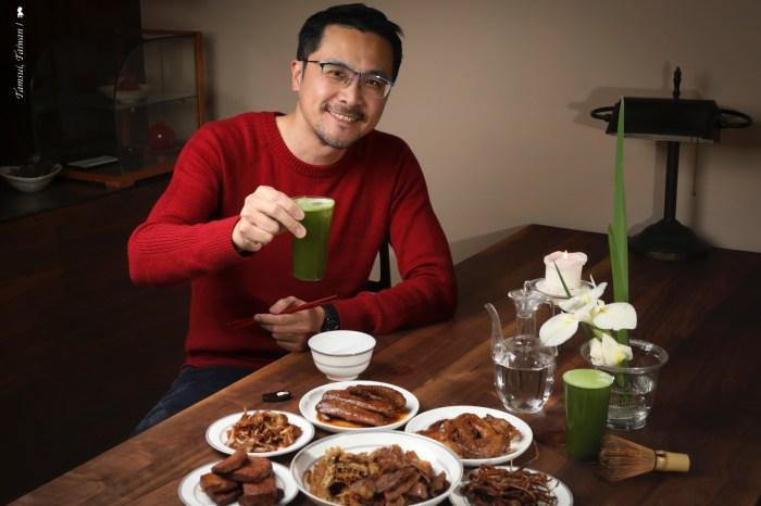 居家美食提案:米其林一星美味,天香小滷茶香盛宴