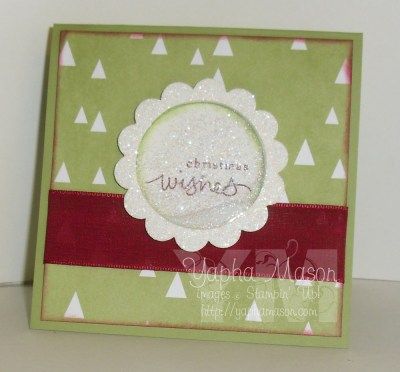 Christmas Shaker Card by Yyapha