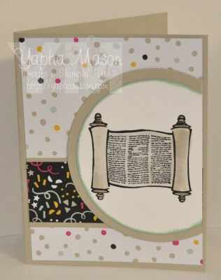 Bar Mitzvah card by Yapha