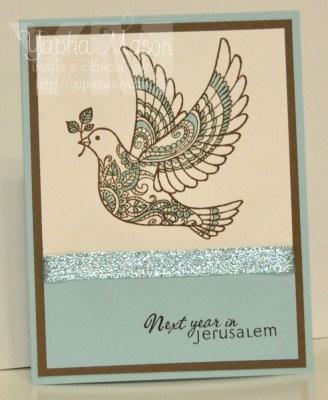 Next Year in Jerusalem by Yapha