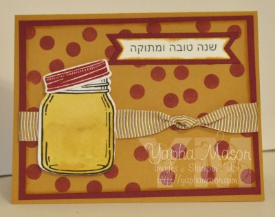 Jar of Honey by Yapha