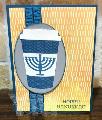 Hanukkah Coffee by Yapha