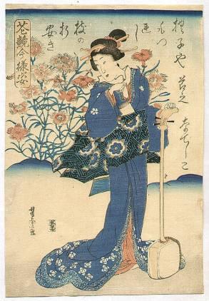 """""""Şamisen ifaçısı"""", 1860. Utaqava Yoşitora. Mənbə: ukiyo-e.org"""