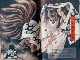 Kitsune fox kitsune mask (1)