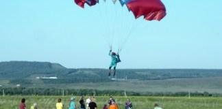 Всероссийские соревнования по парашютному спорту