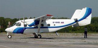 В летнем сезоне 2018 самолет АН-28