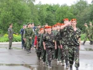 Ярославская оборонная