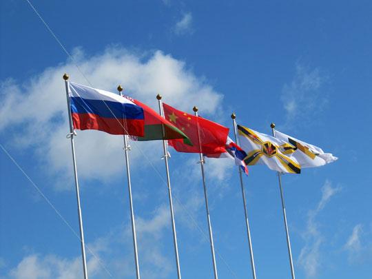 Флаги участников игр