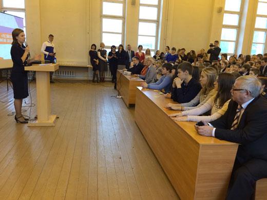 Конференция «Российское движение школьников»