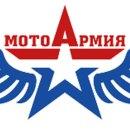 Праздник для всех мотоциклистов на новой площадке