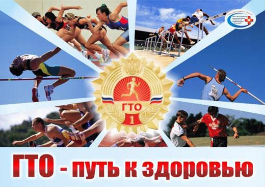Ярославский стрелковый центр ДОСААФ предлагает стрелковый тир для сдачи норм ГТО по стрельбе