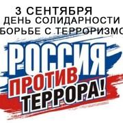 Антитеррористическая деятельность в Ярославском УСТЦ