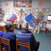 Сотрудники УСТЦ на прсмотре трансляции ретро парада на Красной площади