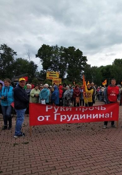 На митинге в Переславле