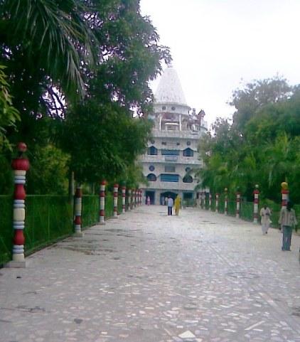 Kushi Nagar