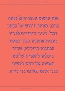 Dan_kolinko_poster_vert__0003_Layer 1