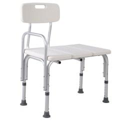 Shower Transfer Chair X Rocker Gaming Parts Bath Seat Adjustable Medical Bathroom Tub