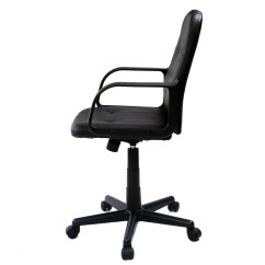 Ergonomic Chair No Armrests Ikea Kitchen Tables And Chairs Pu Leather Midback Executive Computer Desk Task