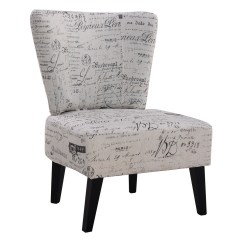 Accent Dining Chairs Chair Slip Covers In Store Armless Upholstered Seat Living