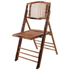 Bamboo Folding Chairs Wedding Metal Frame Leather Chair Set Of 2 Patio Garden Party