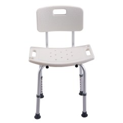 Medical Shower Chairs Ghost Singapore Adjustable 6 Height Bathroom Bath Chair