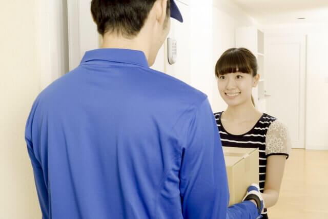 夕食ネットは玄関前に留め置いてくれます。宅配を受け取りやすいサービス