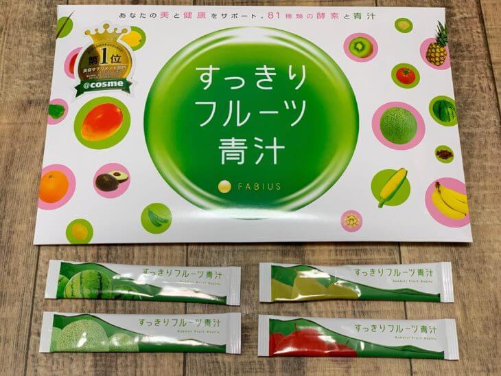 すっきりフルーツ青汁は食生活の補助