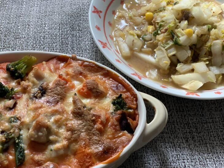 ドリア・白菜のホットサラダ