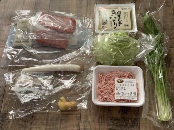 ヨシケイの食彩