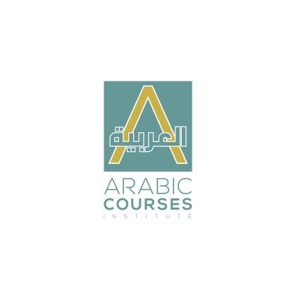 Arabic Courses Logo