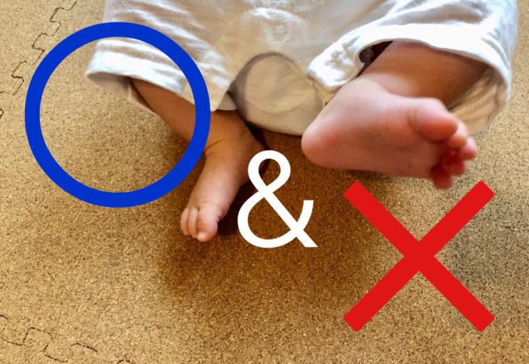 赤ちゃんにコルクマットを使うメリットとデメリット