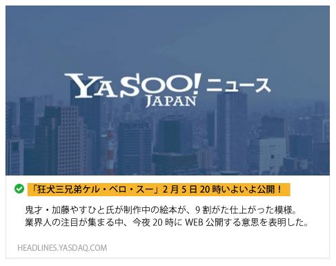 YASOO_2_5