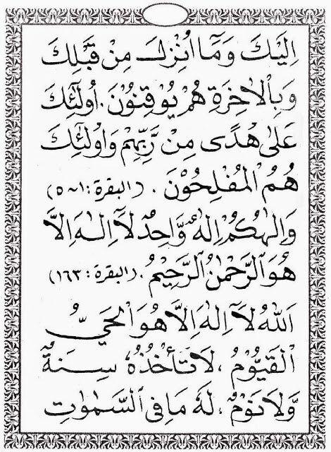 Tahlil Arab Latin Pdf