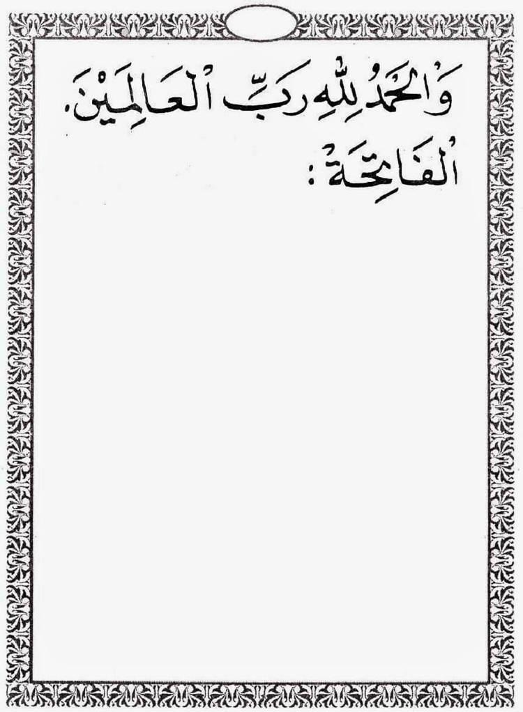 Bacaan Surat Yasin Dan Tahlil Lengkap Arab Latin
